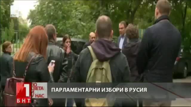 """Политик от \""""Единна Русия\"""": Ще купим България цялата"""