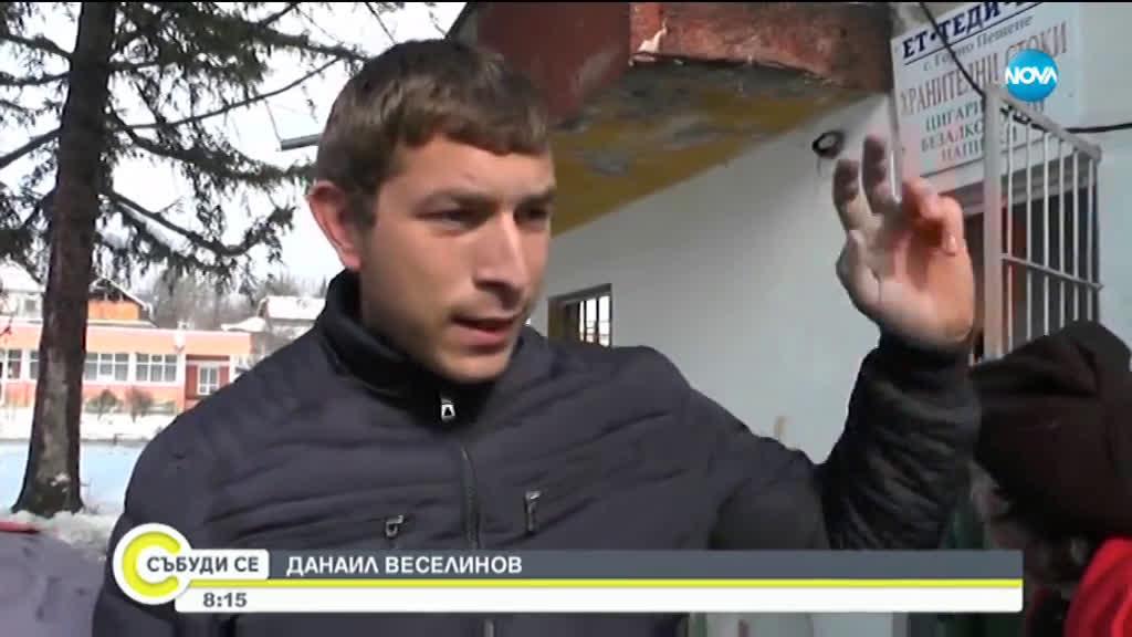 Няколко села във Врачанско все още са без ток