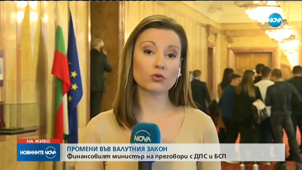 Владислав Горанов: Влизаме в еврозоната само с курс 1.95583