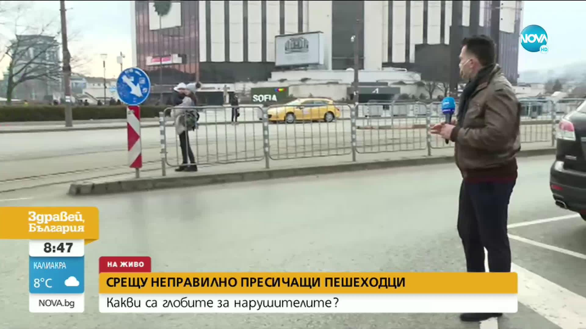 Провеждат акция срещу неправилно пресичащи в София