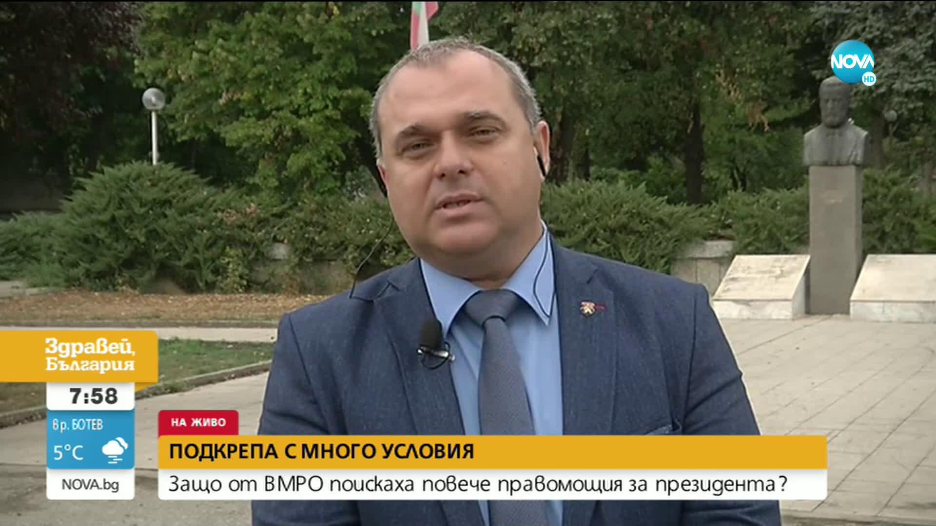 Искрен Веселинов: Конституционните промени трябва да бъдат добре обмислени