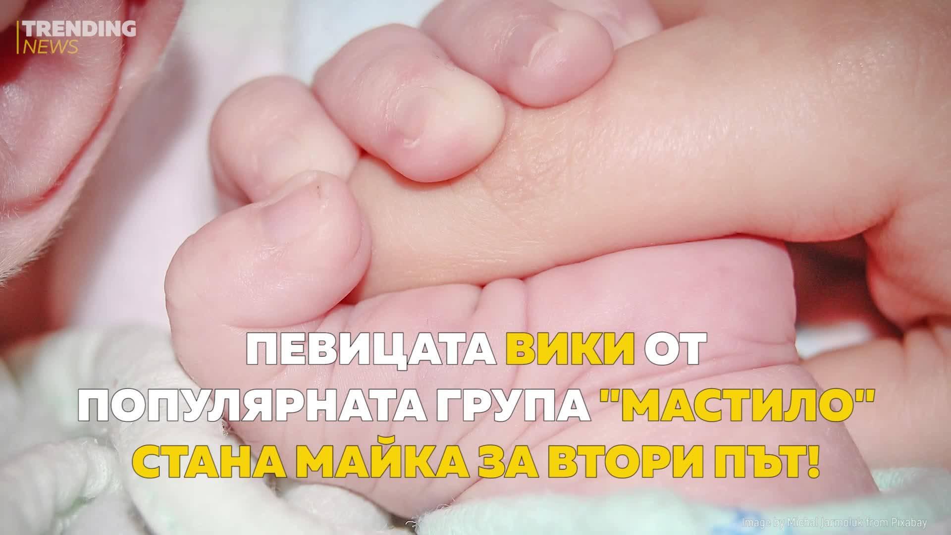 """Вики от \""""Мастило\"""" стана майка за втори път!"""