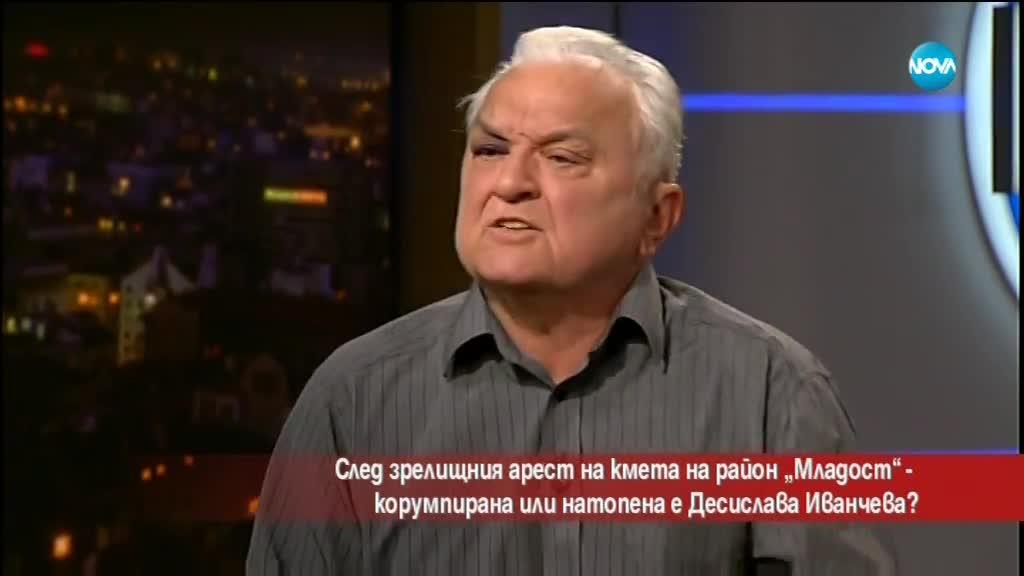 СЛЕД ЗРЕЛИЩНИЯ АРЕСТ: Корумпирана или натопена е Десислава Иванчева?