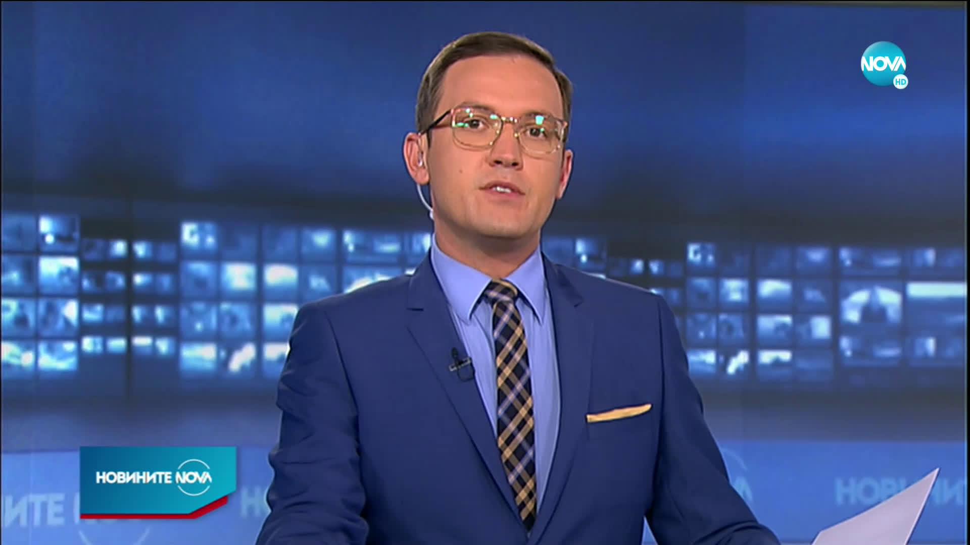 Новините на NOVA (16.09.2020 - 9.00)