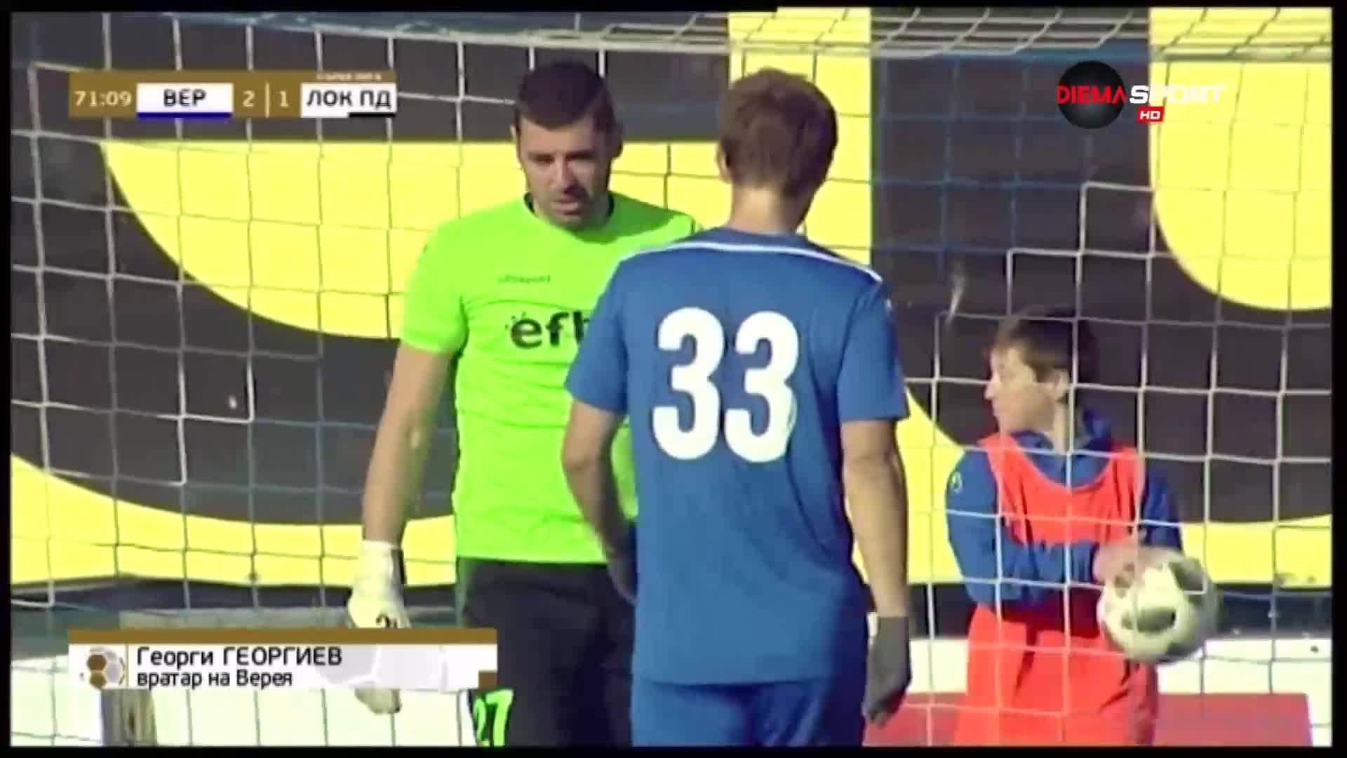 Спасяване на Георги Георгиев срещу Локо Пд