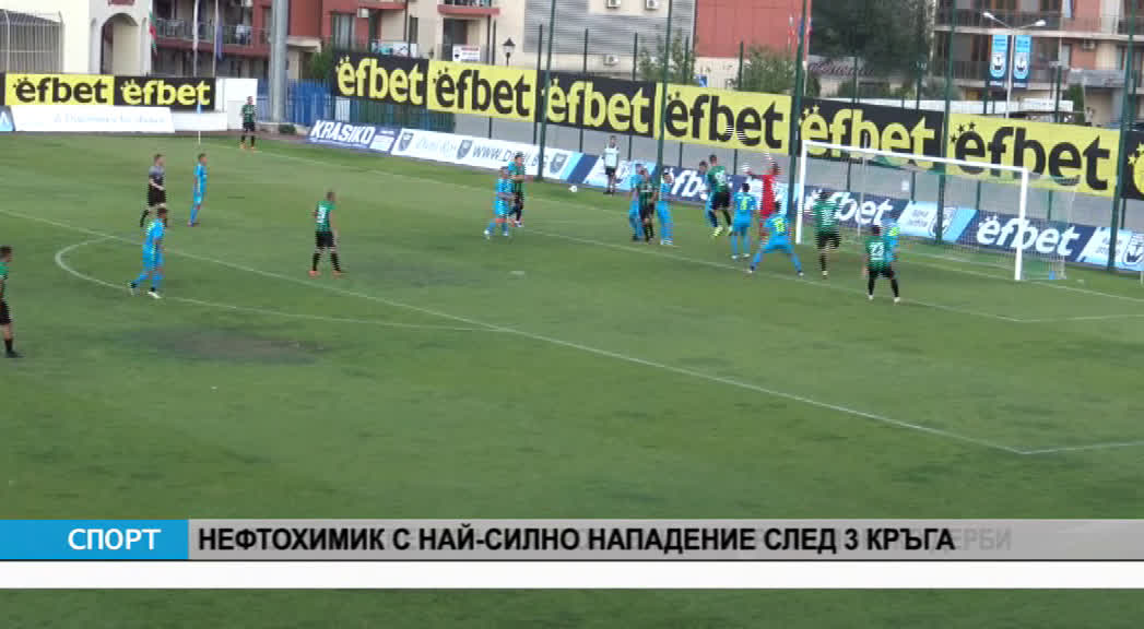Спорт Канал 0 - 06.08.2019 г.