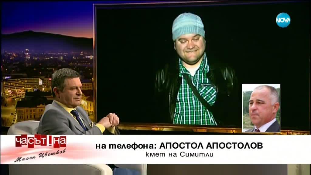 """Бой и заплахи за съд между пресаташе на ОФК """"Пирин"""" и кмета на Симитли"""