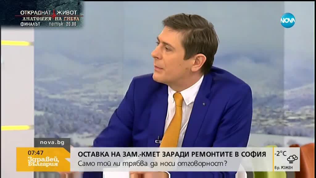 """Оставка на зам.-кмет: Само той ли трябва да поеме отговорност за ремонта на \""""Граф Игнатиев\""""?"""