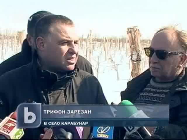 Трифон Зарезан в село Карабунар