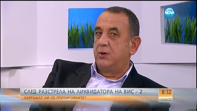 Ботьо Ботев: Веселин Стоименов – съвсем в периферията на ВИС-2