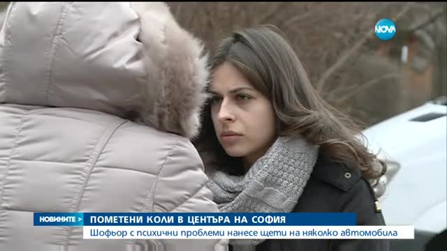 """Един в ареста, помля 6 коли на """"Цариградско"""""""