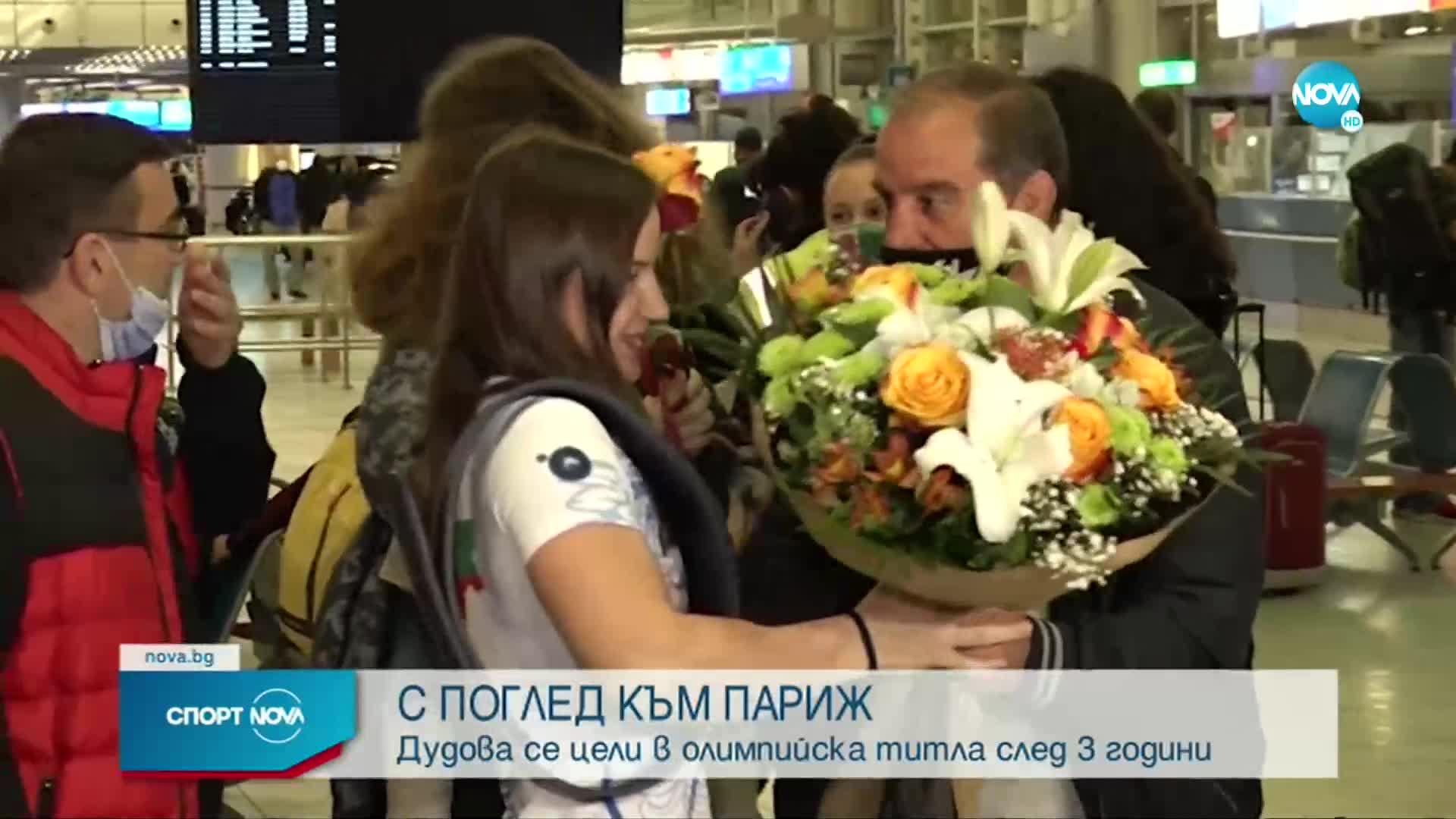 Биляна Дудова: Бях си обещала да спечеля тази титла, показах, че съм най-добрата в света