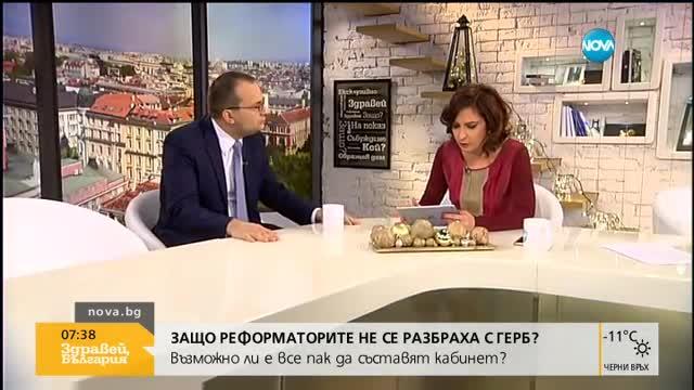 Мартин Димитров: ГЕРБ явно иска предсрочни избори