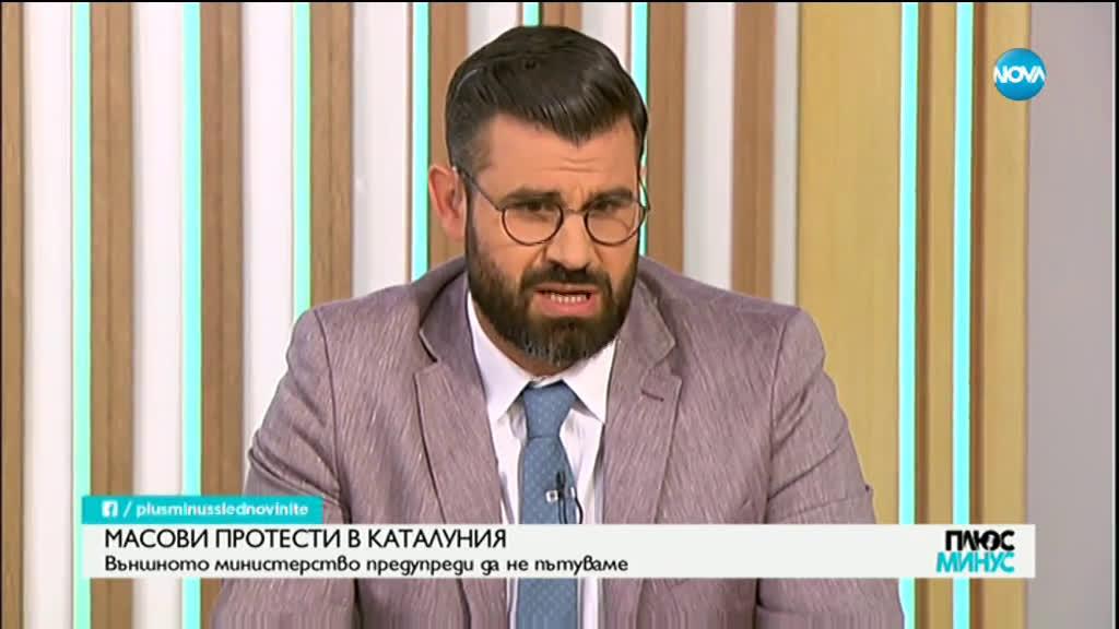 Георг Георгиев: Над 90% от българите на Острова имат статут на уседналост