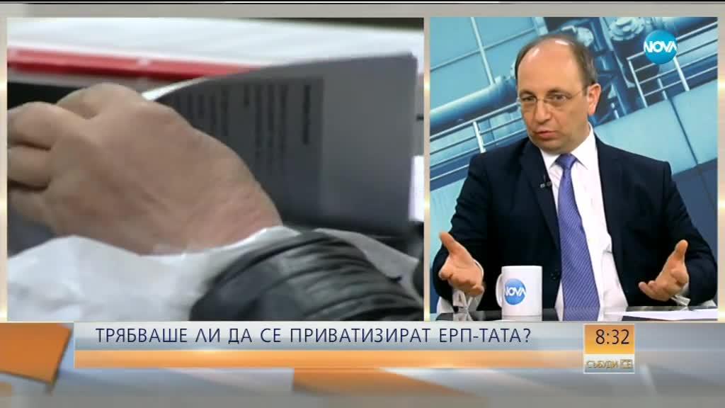 Василев: Държавата не трябва да влиза в управлението на ЧЕЗ