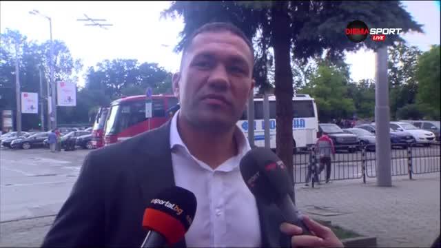 Кубрат Пулев с покана от Гриша Ганчев за финала за Купата на България