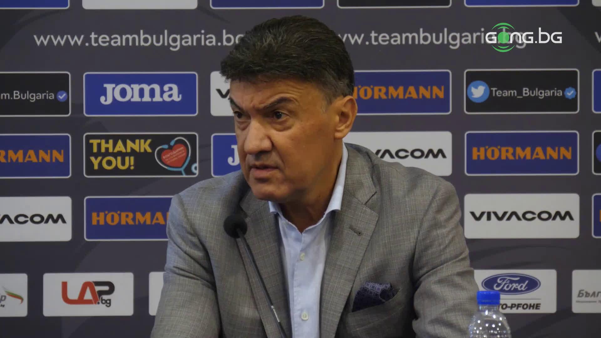 Боби Михайлов обяви формата на първенството, промяна - от 2022-а година