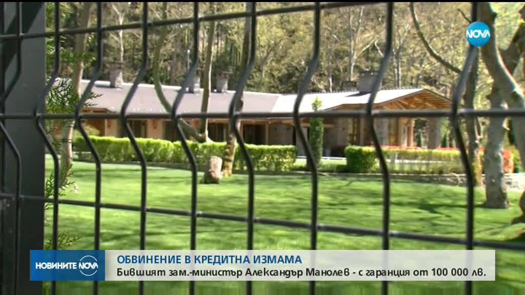Манолев вече е обвиняем, определиха му гаранция от 100 000 лв.