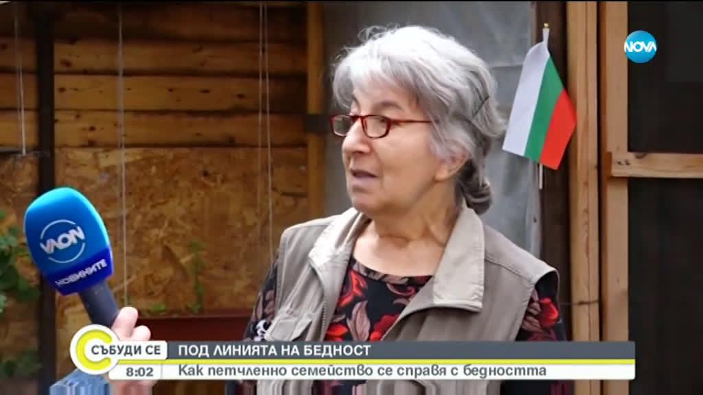 Според изследване: Близо 40% от българите не могат да си позволят достатъчно топлина в домовете