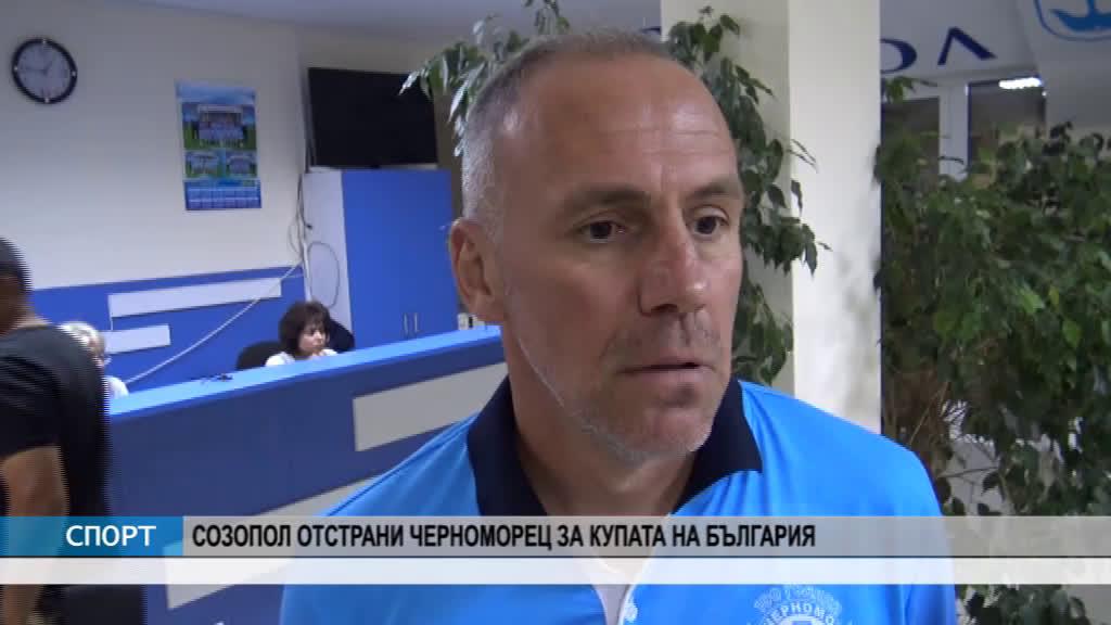 Спорт Канал 0 - 08.08.2019 г.