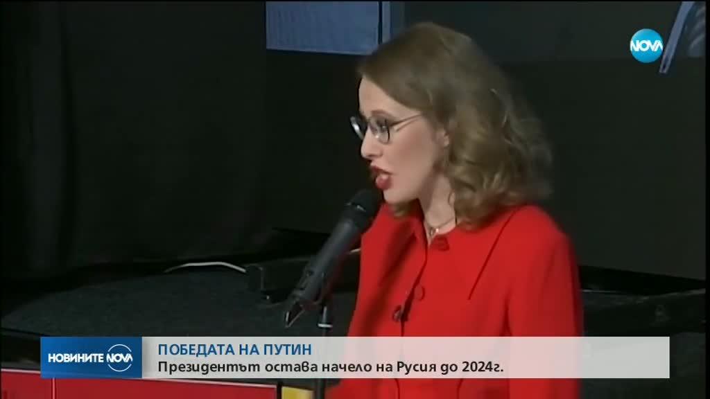 С РЕКОРДЕН РЕЗУЛТАТ: Путин е новият стар президент на Русия