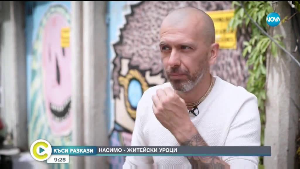 """""""Къси разкази"""": Кой е човекът, рисувал графити по стените по време на комунизма?"""