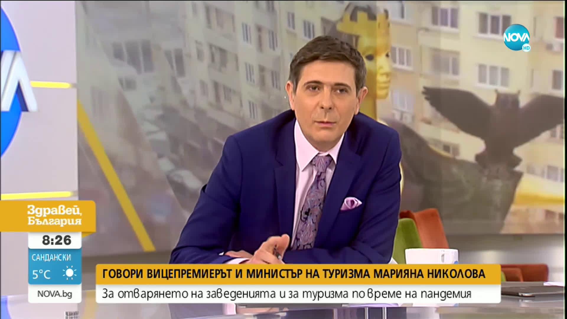 Марияна Николова: Алтернативата за туризма е антигенният тест