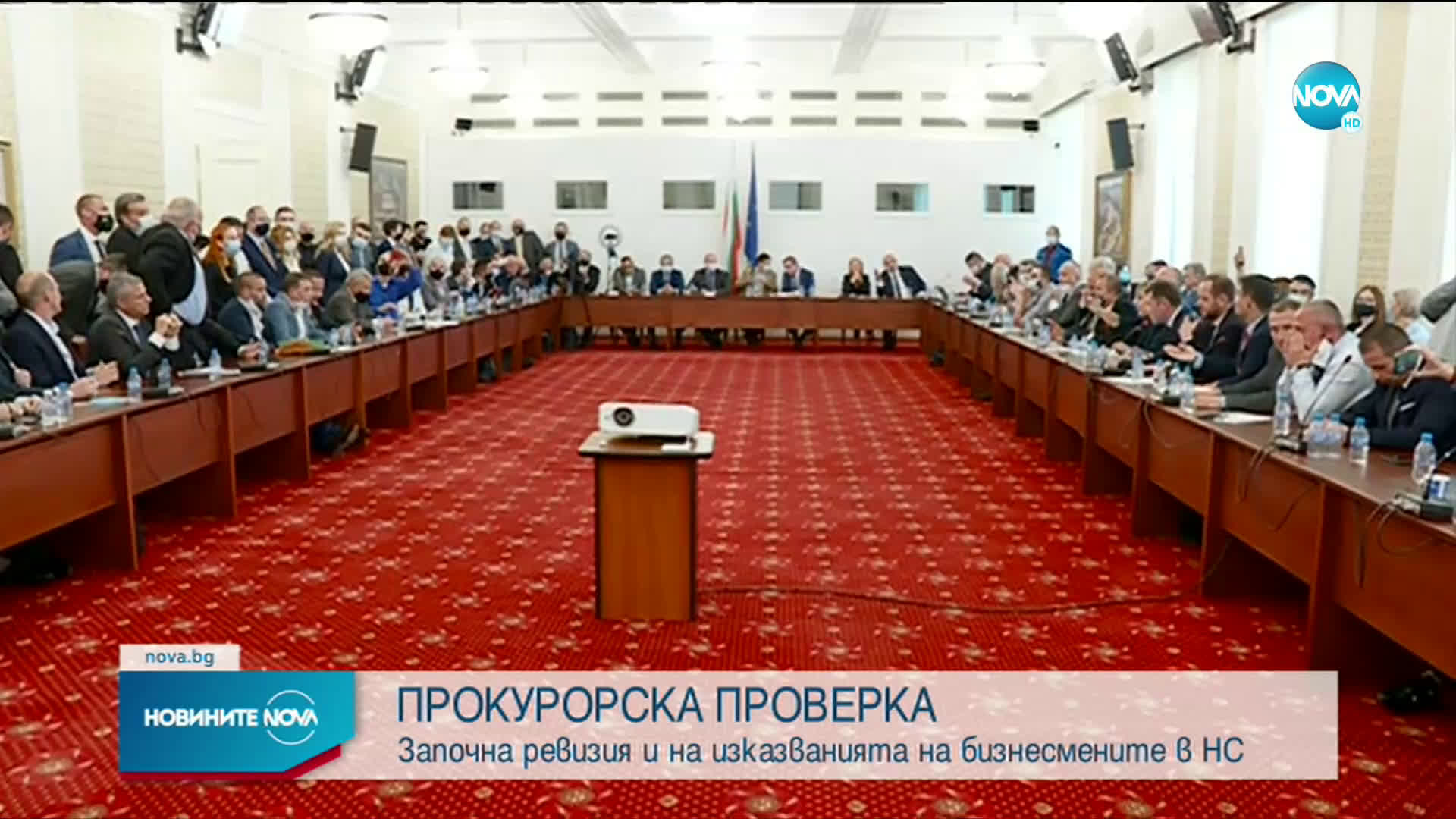 Прокуратурата проверява казаното от Илчовски и Иван Ангелов в парламента