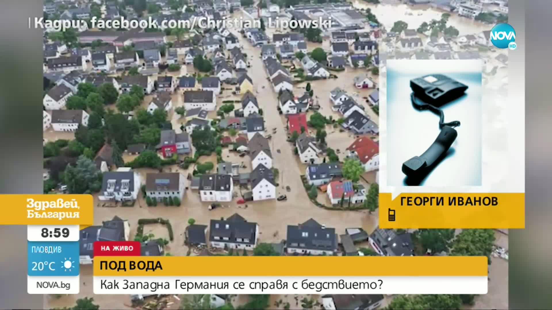ТРАГЕДИЯ В ГЕРМАНИЯ: 81 станаха жертвите на поройните наводнения