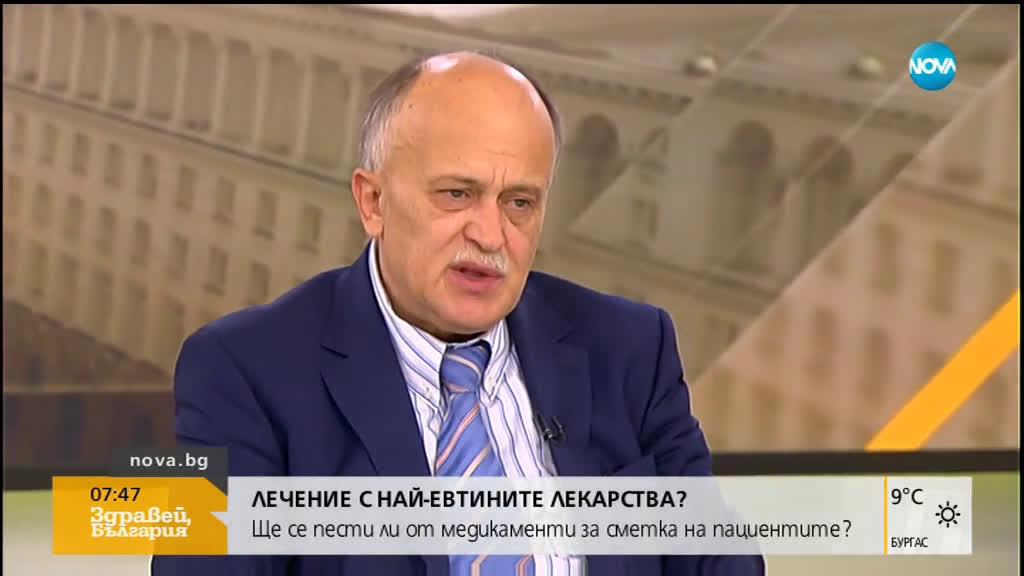 Д-р Бойко Пенков: Взети са всички предепидемични мерки за морбили