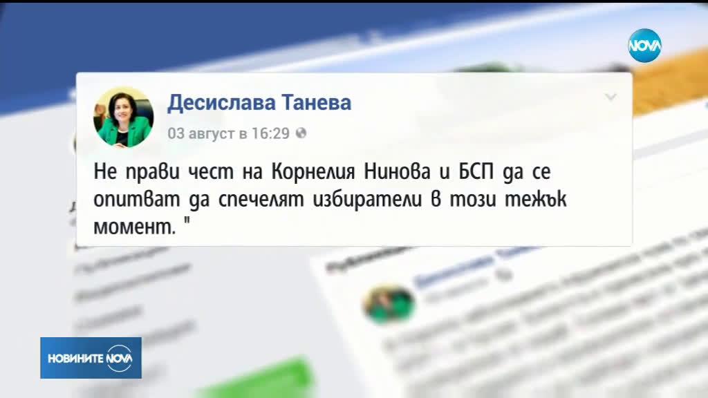 Земеделският министър и лидерът на БСП в словесен сблъсък заради чумата по свинете