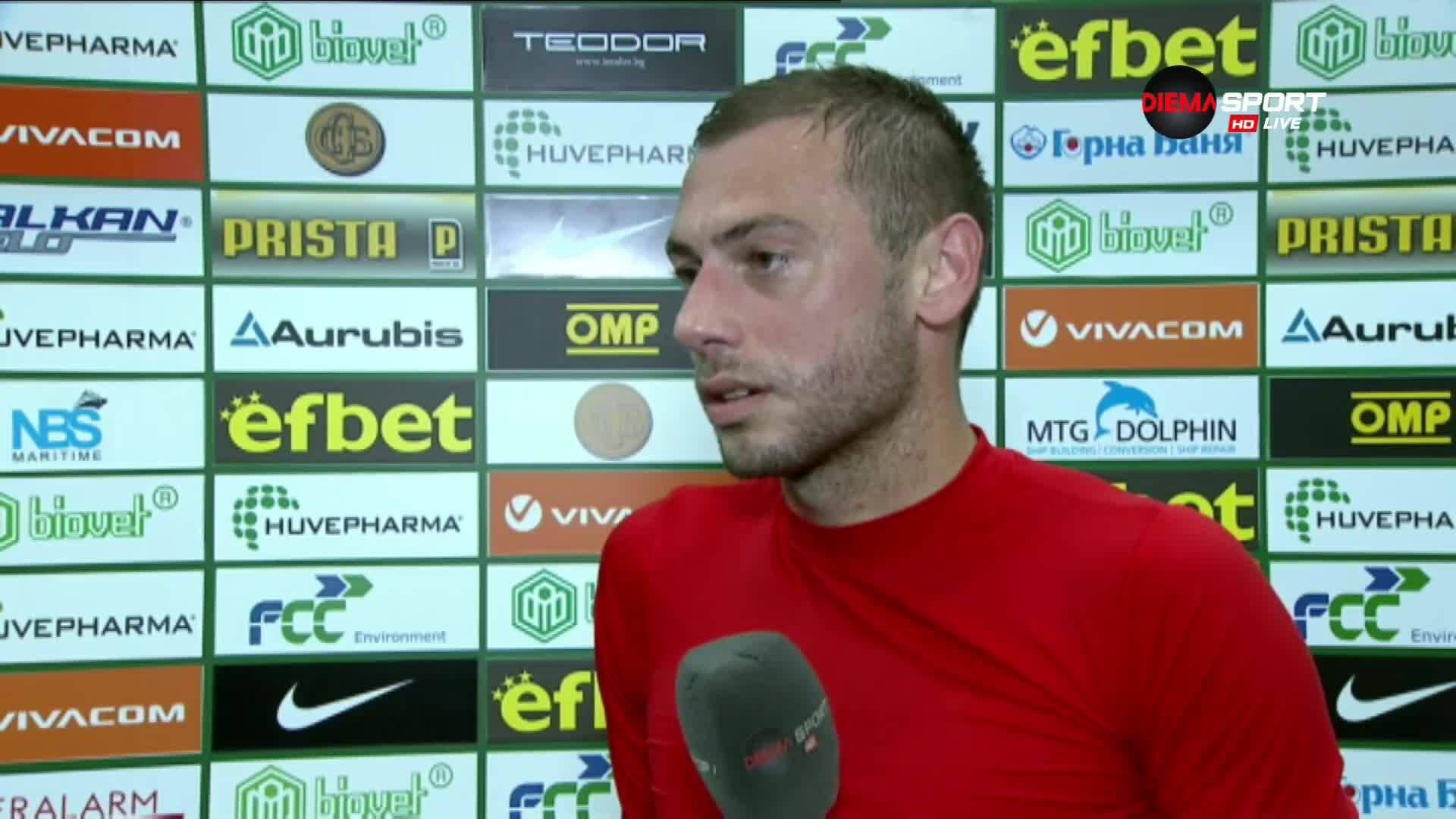 Балтанов: Искаме да изградим отбор, с който всеки да се съобразява