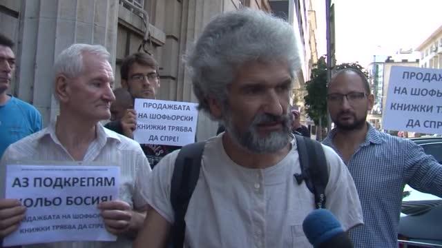 Опит за граждански арест в Транспортното министерство