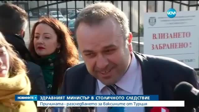 Зам.-министър на здравеопазването с обвинение заради ваксините от Турция