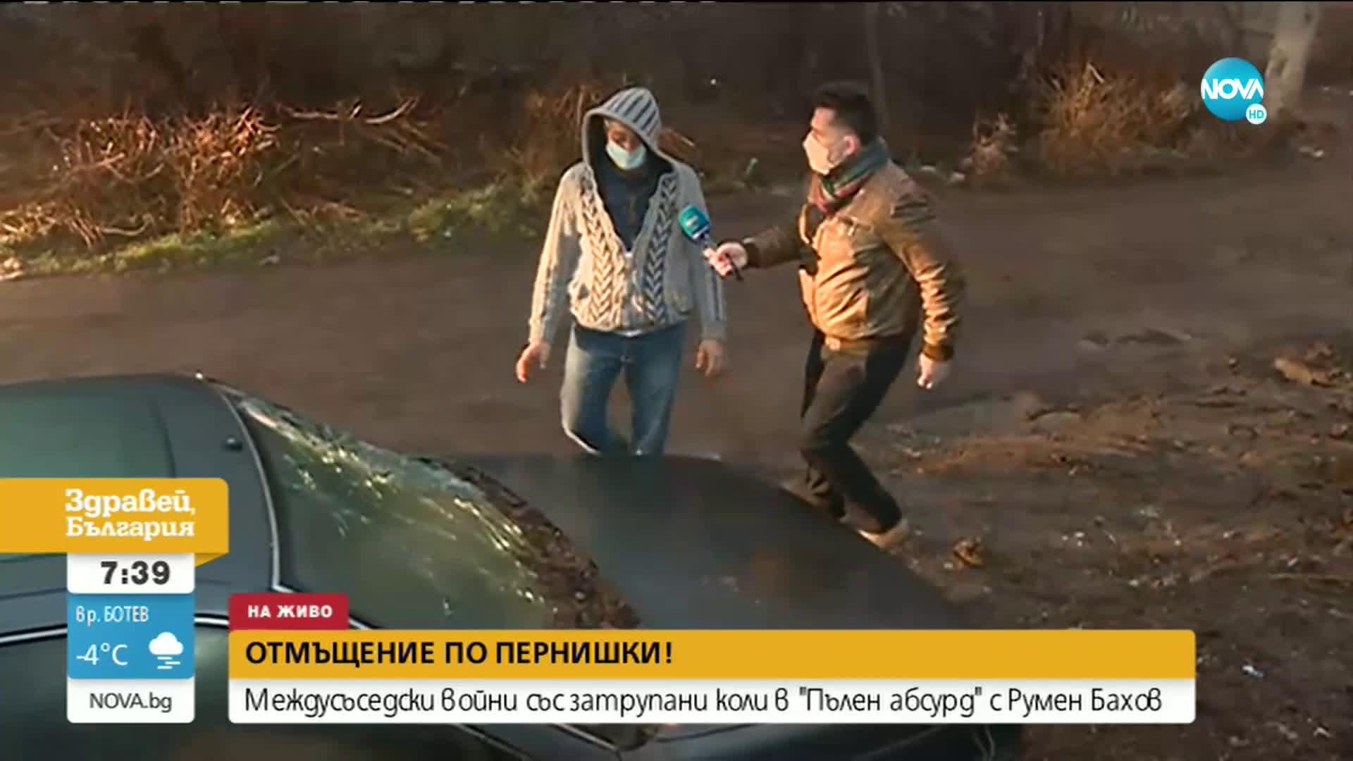 """""""ПЪЛЕН АБСУРД"""": Междусъседски войни със затрупани коли"""