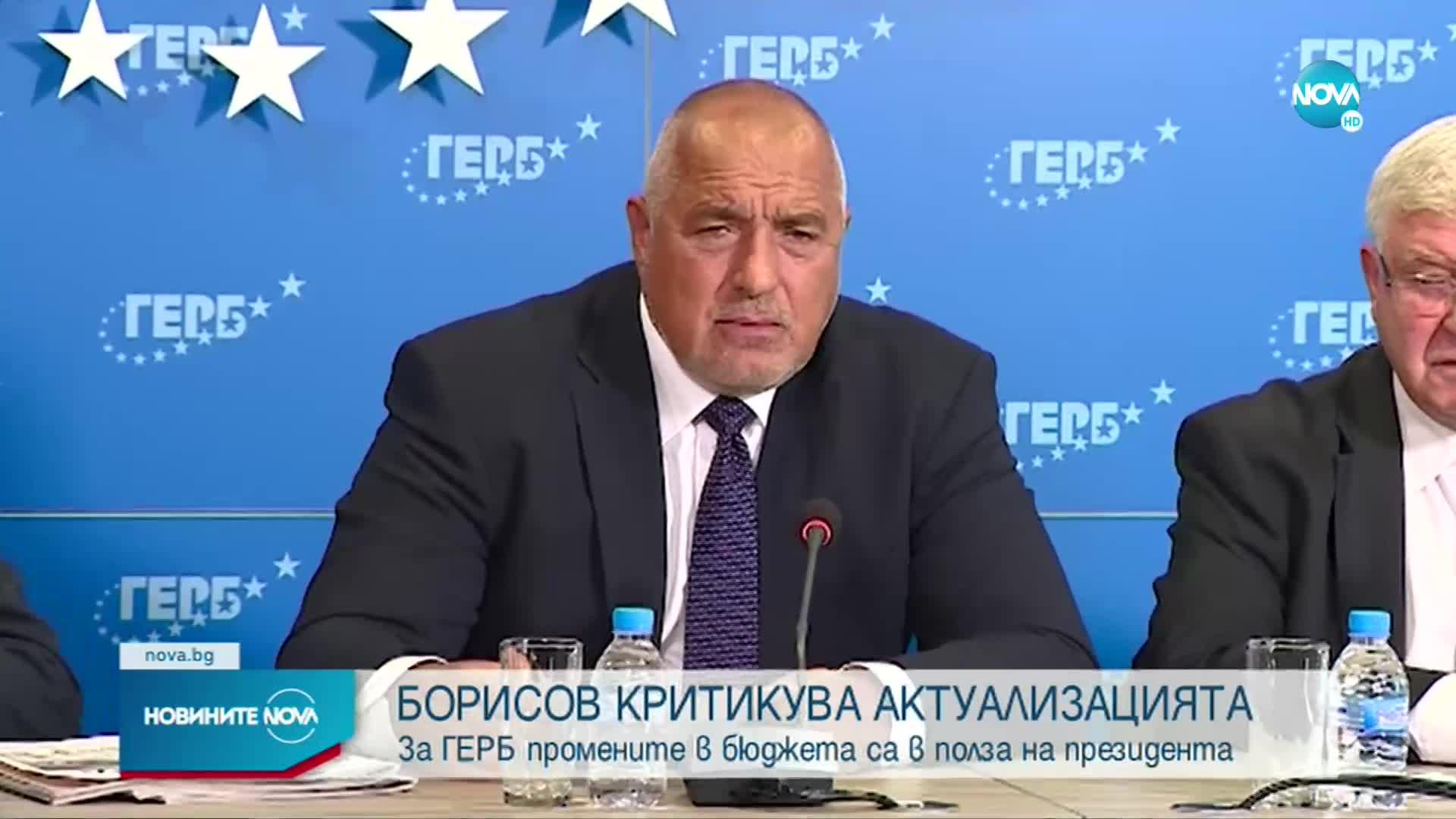 Борисов критикува обсъжданата актуализация на бюджета