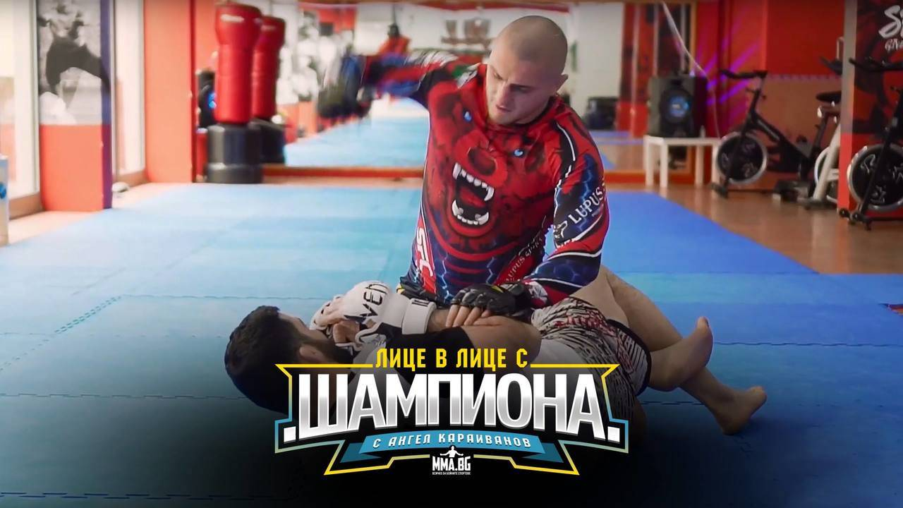 MMA боецът Влади Кънчев - голямо сърце и тежки ръце