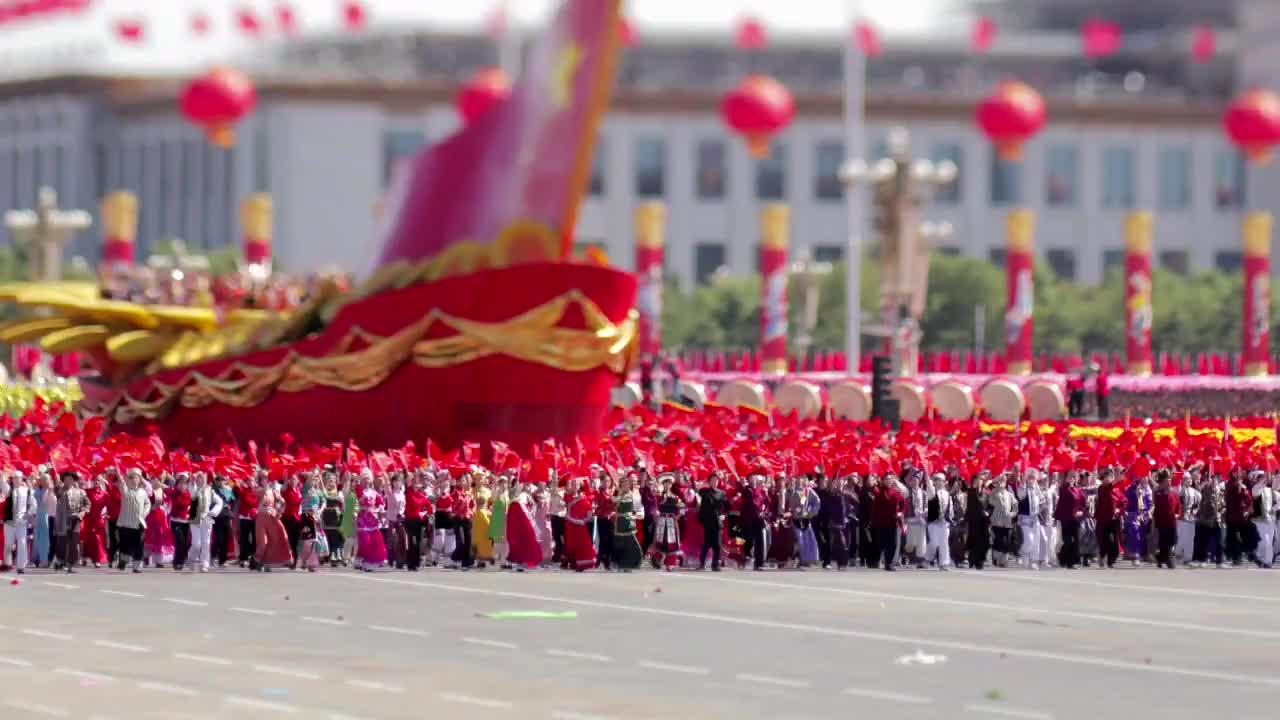 60 - ти Национален празник на Китай