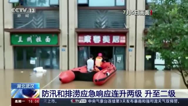 Поройни дъждове отнасят мостове, сгради и коли в Китай