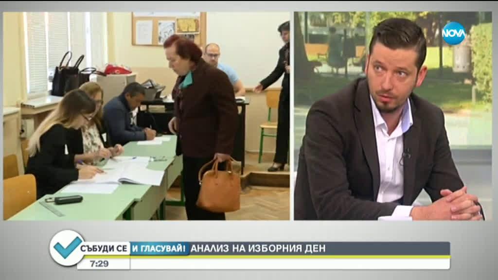 Социолог: В София очакваме над 55% избирателна активност