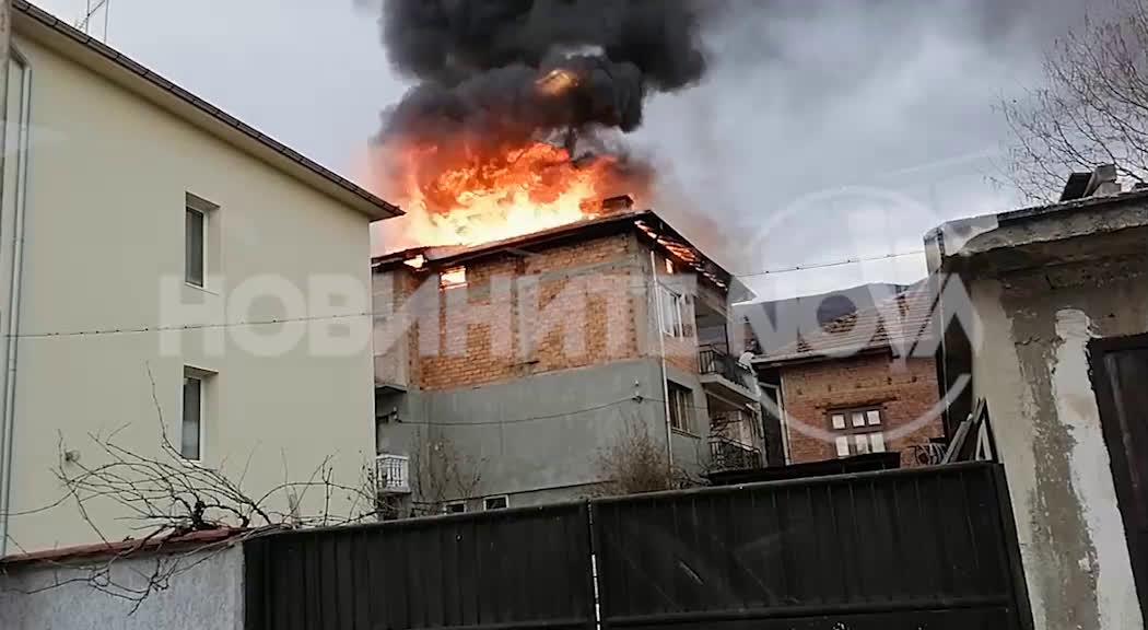 """От """"Моята новина"""": Пожар в село Лозен"""