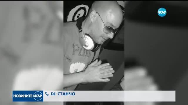 """АКЦИЯ ПО МОРЕТО: Арестуваха DJ Станчо в \""""Слънчев бряг\"""""""