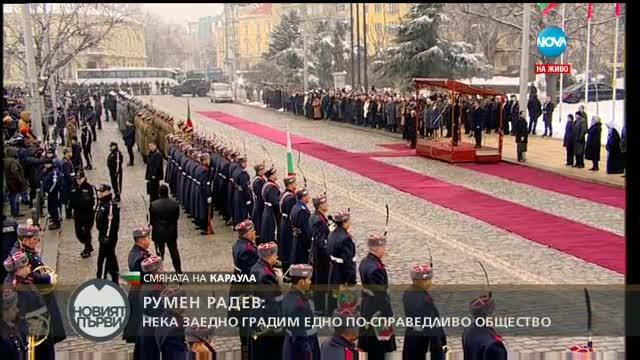 Румен Радев: Ще бъда президент на всички български граждани