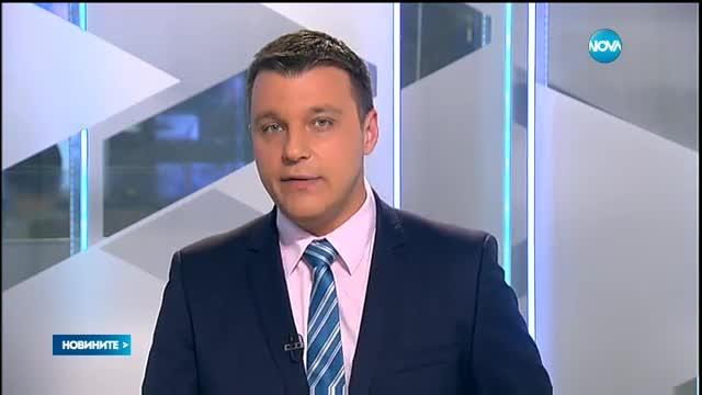 NOVA, БНТ и bTV са в готовност за излъчване на предизборен дебат между ГЕРБ и БСП