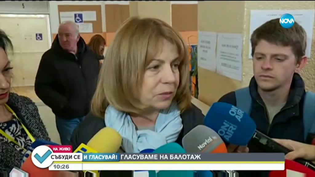 Фандъкова: Гласувах, за да продължи развитието на София