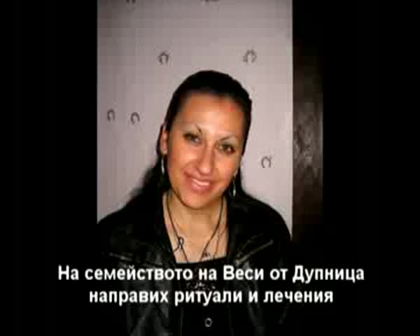 Отлични резултати при клиенти на Евелина Лютова