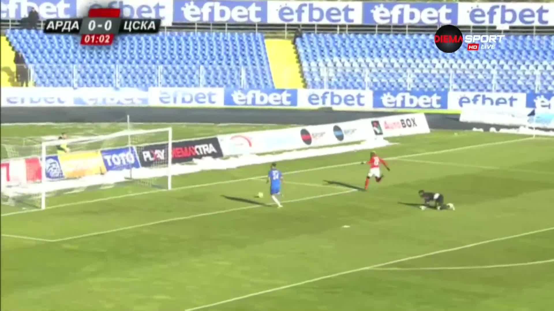 Мечтан старт за ЦСКА в Кърджали