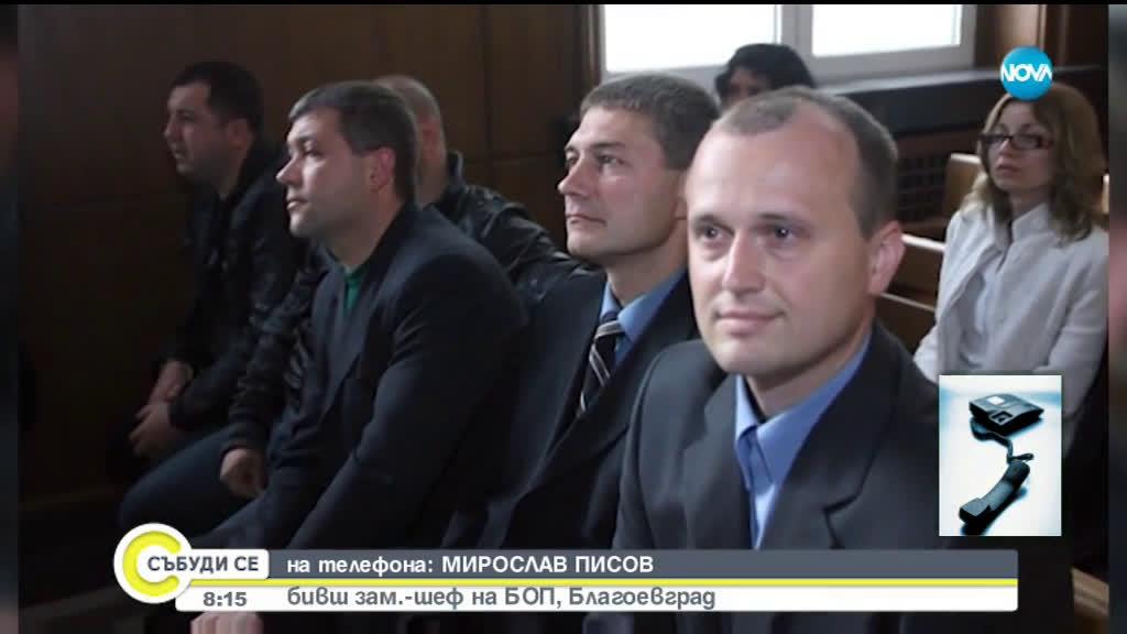 Полицай, осъден за смъртта на Чората: Решението на ВКС е политическо