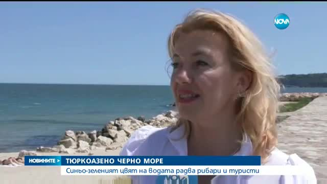 НАСА засне обагреното в тюркоазено синьо Черно море