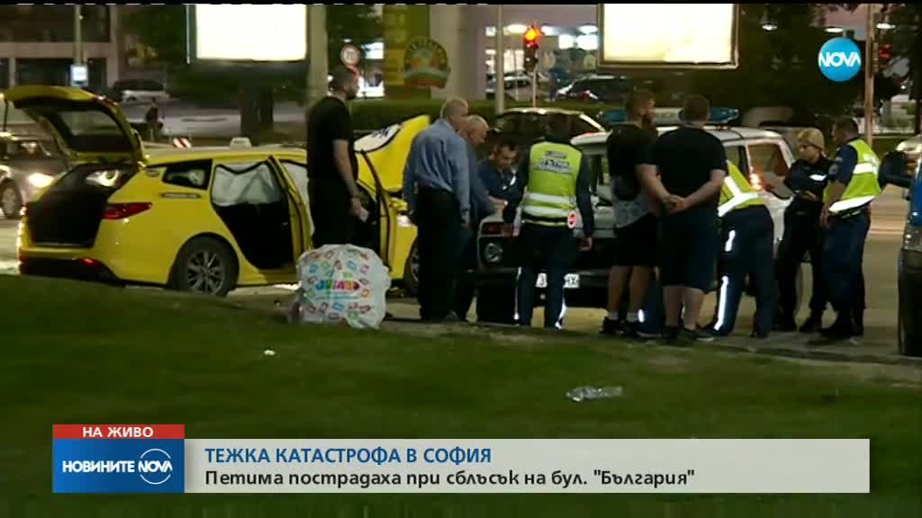 Жестока катастрофа с такси в София, има 4 ранени